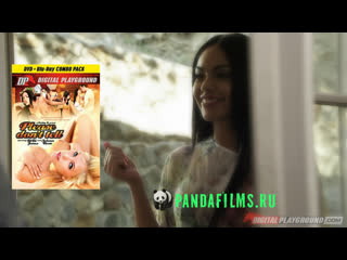 Пожалуйста, не говорите с участием Ava Addams, Selena Santana, Brooklyn Lee, BiBi Jones \  Please Don't Tell (2012)