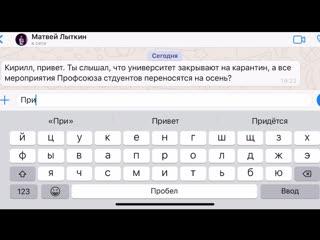 МакSим - Знаешь ли ты (Profsoyuz Edition)