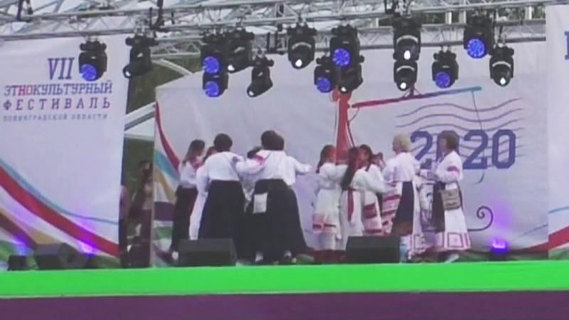Россия созвучие культур VII этнофестиваль Тихвин 29 08 2020 г Пиириполька Кингиссепский район