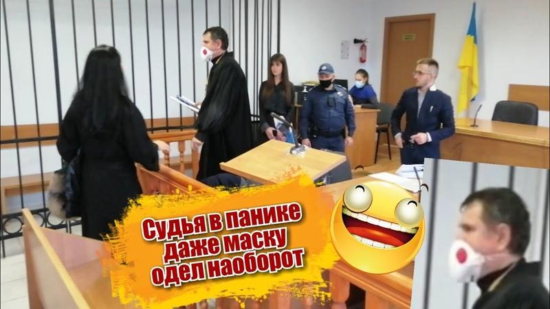 Штраф 17000 девушке Одесса апелляция