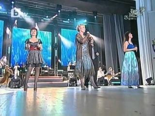 Фамилия Тоника - Имало в Бургас - Бургас и морето (2012)