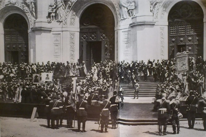 Освящение Храма Христа Спасителя 1883