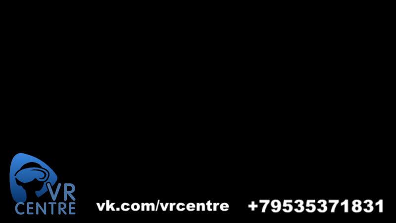 Live Центр виртуальной реальности Петрозаводск