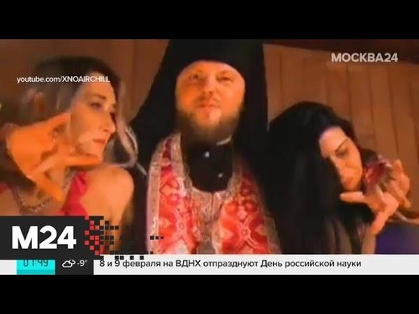 Рэперы удалили клип со священником из-за православных активистов - Москва 24