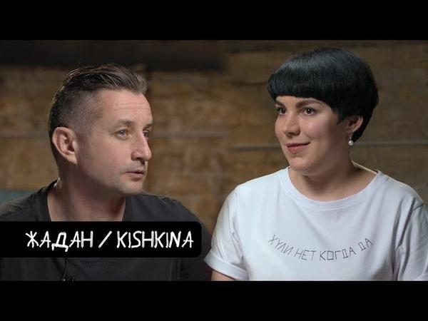 Жадан про Донбас бухло і Порошенка KishkiNa 23 08 2018
