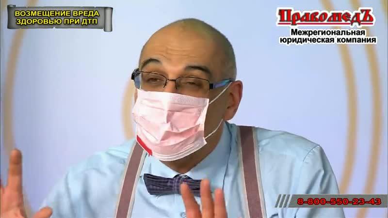 Жить здорово Спасут ли маски от простуды Как защититься от микробов и вирусов Праврмед