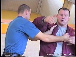 А.С. Фёдоров: техника самозащиты – 1.