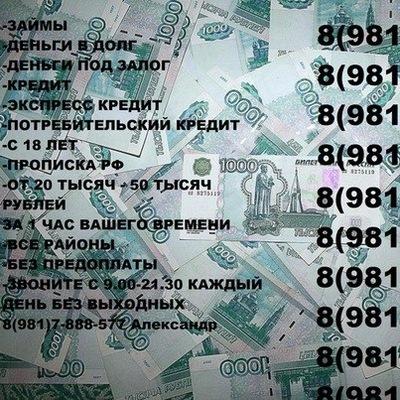 Помогу получить кредит екатеринбург взять кредит 500000 срочно