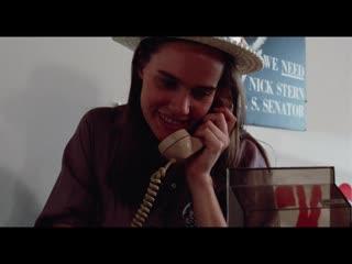 Порно фильм в честь выборов - Связи с общественностью с Annette Haven (35mm  ремастер) 1983 год Full HD 1080 2160p