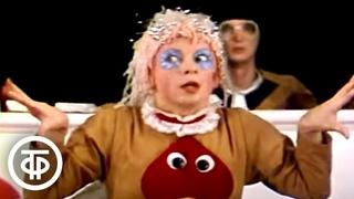 Чукоккала. Телеспектакль по стихам и сказкам Корнея Чуковского (1985)