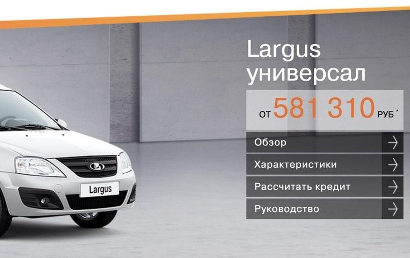 😳 Спиртзавод с торгов по цене Lada Largus, изображение №1