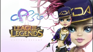 Doll Repaint LOL League of Legends KDA Pop Stars AKALI Monster High Custom Ooak