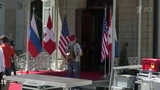 Стали известны новые детали предстоящей встречи в Женеве президентов России и США.