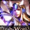 Flesh-World