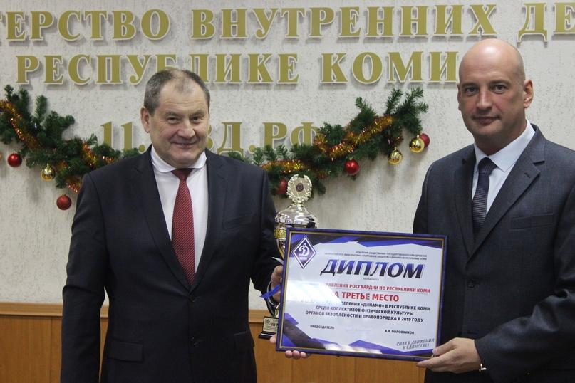 Половников В.Н. и Димитров Д.Й.
