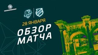 Обзор матча «Сочи» - «Чукарички». 28 января 2021.