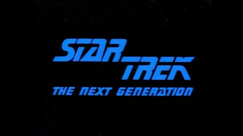 Звездный путь Следующее поколение Заставка
