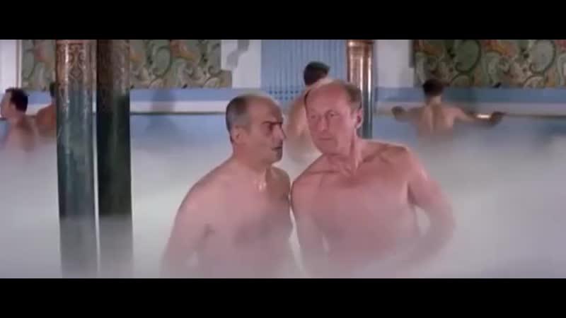 Луи Де Фюнес Большая прогулка