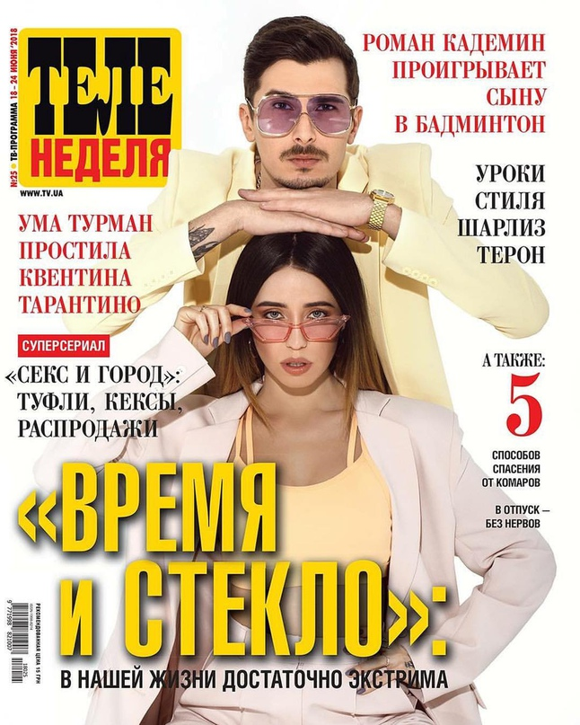 Надя Дорофеева | Киев