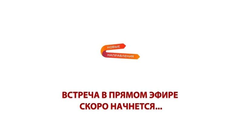 Елена Войнатовская Бабочка Капустница ч 2