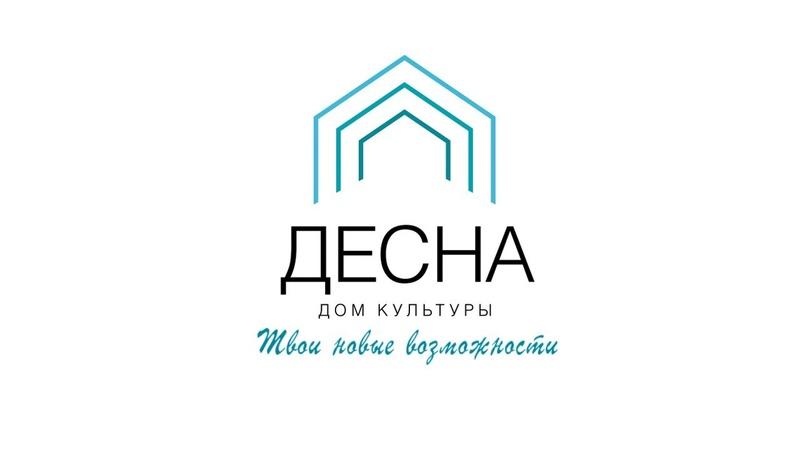 Всероссийский заочный творческий конкурс Pro лето Номинация Вокал