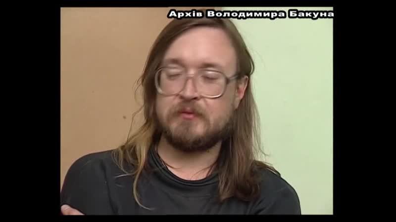 2000 03 25 Егор Летов Киев ДК КИИГА интервью