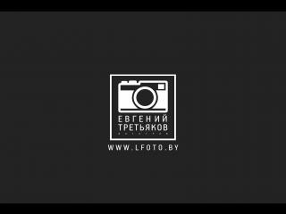 Промо ролик: фотограф - Евгений Третьяков