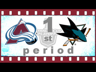70. NHL. STANLEY CUP. PLAYOFFS 2019. 1/4 ФИНАЛА. МАТЧ НОМЕР 7. 08 МАЯ 2019. COLORADO AVALANCHE ― SAN JOSE SHARKS 1