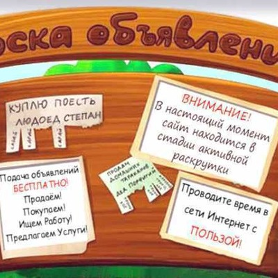 38da172d19357 Островец. Частные объявления | ВКонтакте