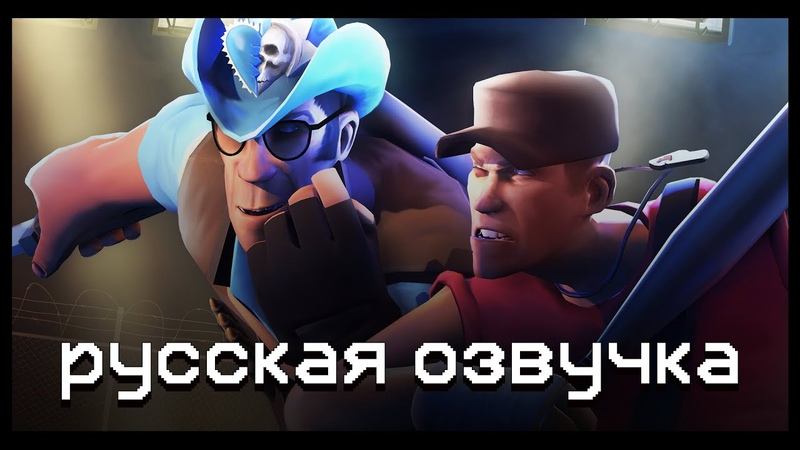 SFM The Scout who Never Gave Up RUS DUB