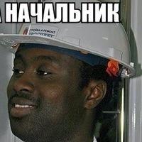 ВасяВаськина