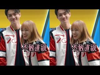 Cheng Xiao and Xu Kai Cute Moment (laugh, bickering, fight, pinch...) Part2    【许凯×程潇】