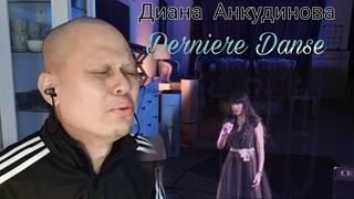 """Dernière Danse. Диана Анкудинова. Фестиваль """"Хорошая волна"""" малазийская реакция !!"""