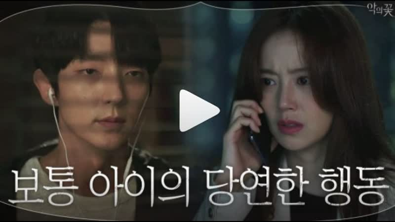 2020 08 31 IG tvN 드라마 Drama 💝Момент истинной любви💝