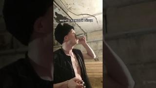 Мечта каждой тёщи/Мои видео из тикток/тюремный юмор/shorts/