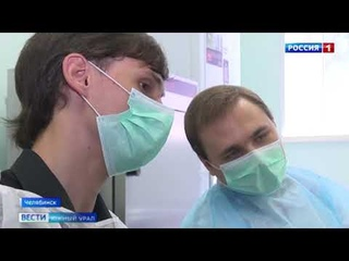 В Челябинске научились печатать органы на 3D принтере