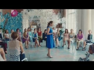 Идеальная жена (2018) 1 серия из 4