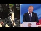 Владимир Путин 4.0