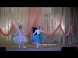 5. Вариация Жемчужин из балета