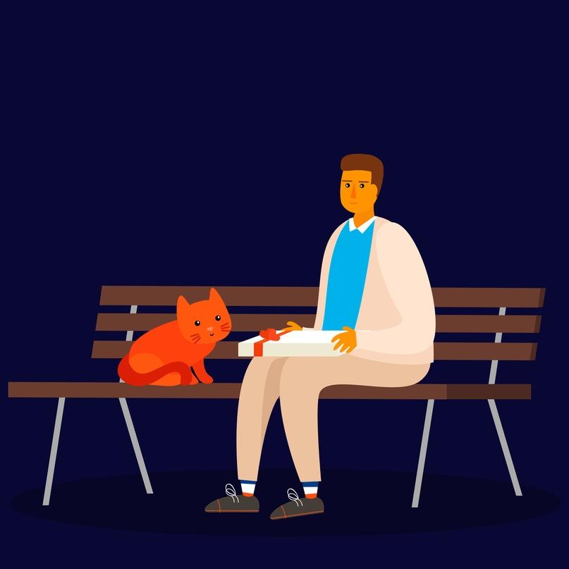 Как справиться с одиночеством?, изображение №1