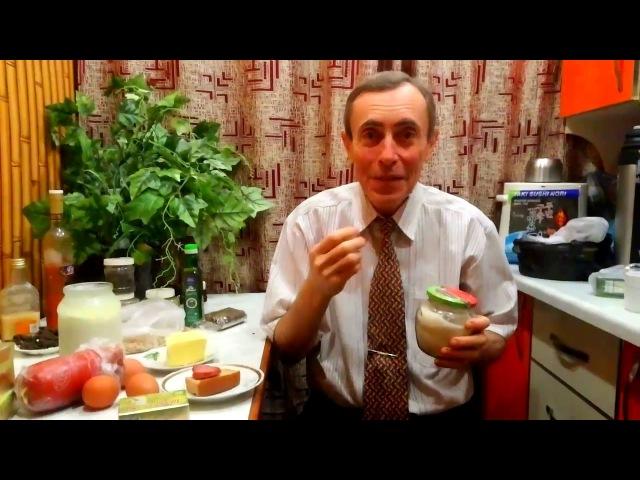 ОТКУДА БЕРУТСЯ БОЛЕЗНИ Учитесь правильно сочетать продукты питания