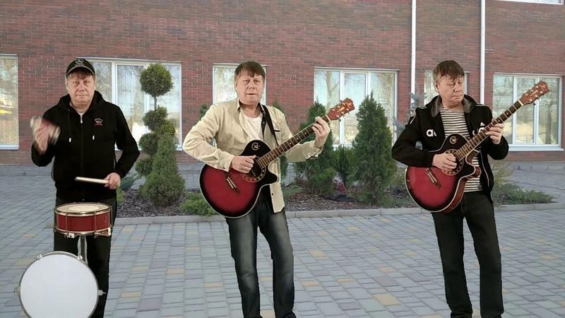 Роза в уличной пыли Дворовая песня Виртуальные братаны