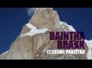 Baintha Brakk The Ogre Piolets d'Or 2013