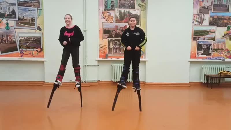 Весёленькое упражнение Школа студия ходулистов Высокие прогулки