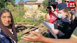 В Плехановском таборе сносят дома
