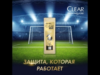 Clear men ultimate control
