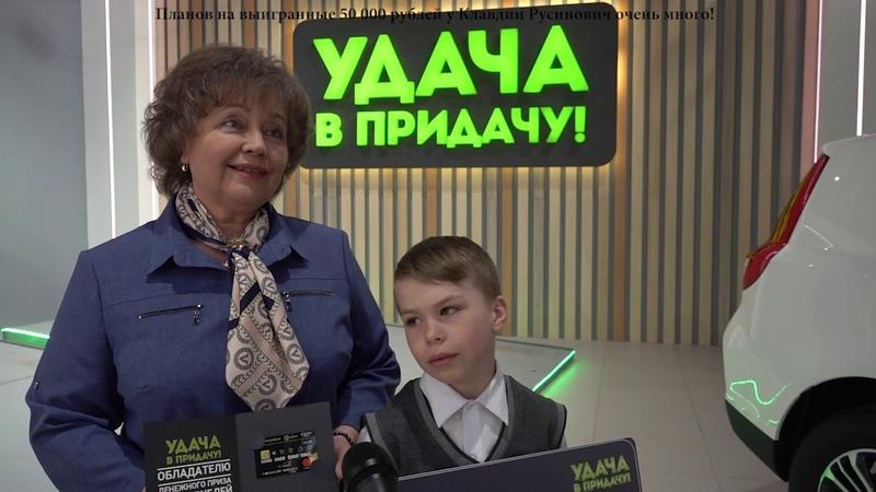 Планов на выигранные 50 000 рублей у Клавдии Русинович очень много