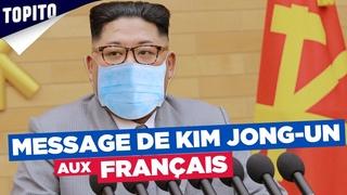 Message de Kim Jong-un aux Français