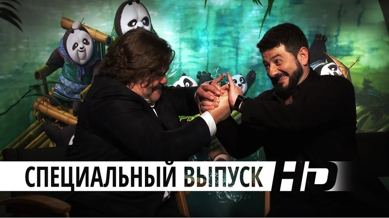 Кунг фу Панда 3 Состязание Панд Михаил Галустян VS Джек Блэк HD