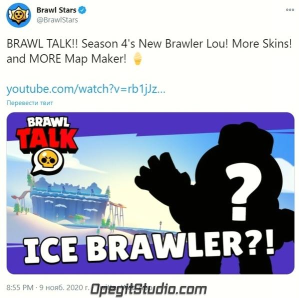 Brawl Stars в Твиттере: BRAWL TALK!! Новый бравлер